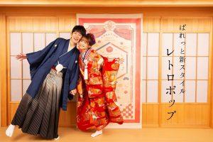 札幌でフォトウェディングスタジオを探している花嫁さんへ!新ビジュアルが登場.*〝レトロPOP〟