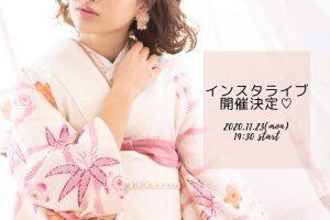 【札幌近郊のお嬢様必見】ぱれっと札幌中央店が初のインスタライブを開催します!!