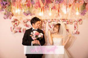 札幌中央店待望の新第5スタジオが登場♡今回は〝sweet ×&sweet〟をご紹介します.*