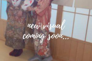 札幌近郊エリアのハタチの皆さま必見!これから公開予定の新ビジュアルを少しだけご紹介します.*