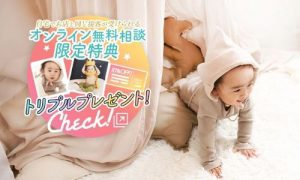 【旭川店】2月もあと少し!BABY撮影のお得なキャンペーン♡