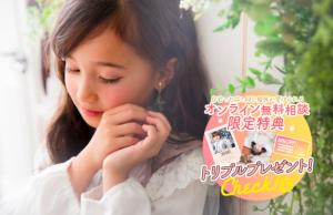 【旭川店】早期予約がおすすめ!2月もあと少し!ご入学のお得なキャンペーン情報!