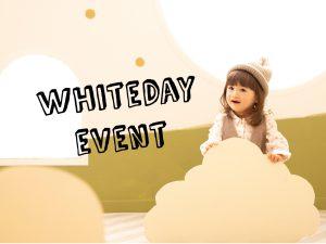 【募集は3/4まで!!】3/12札幌西店でホワイトデー撮影会を開催します♫