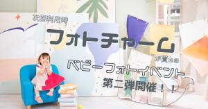 〈札幌東店〉イースターイベント無事終了!!PART②