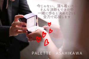 【旭川店】フォトウェディング* *4月のキャンペーン情報!