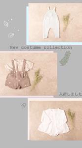 【札幌東店】ベビー新作衣装入荷!パンツ・ドレス編