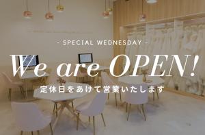 【Palette札幌中央店】5月26日(水)定休日OPEN!カウンセリング予約追加受付のお知らせ