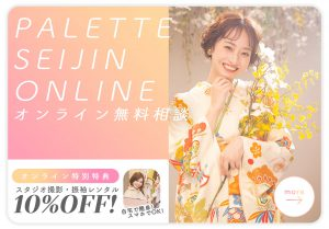 【旭川店】成人♡6月のとってもお得なキャンペーン!