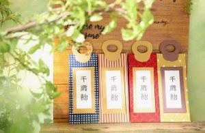 今年も新たに登場!札幌西店におしゃれ&かわいい撮影用千歳飴が増えました♡