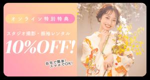 【お知らせ】新型コロナウイルスに伴う函館北斗店の対策と営業に付きまして