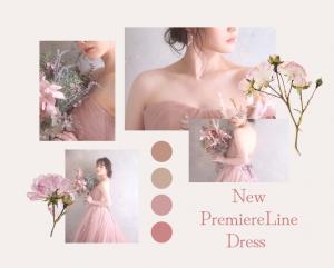 【札幌中央店】速報!最新作プレミアラインドレスが入荷!今回入荷のカラーはピンク♡